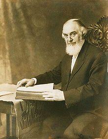 Пастор Чарльз Тейз Рассел